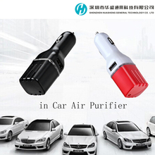 In car Anion Air Purifier, Air Refresher, Air Cleaner with LED Indicator light with 4.8A charger USB adapter