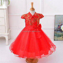 2016 fashion short beautiful wedding red dress 2 year old girl dress for baby