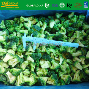 New season Healthy iqf frozen broccoli stems low price
