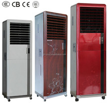 New electrical room air cooler and floor standing air cooler for kitchen,living room,bedroom