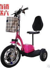 Mag 2016 500W Three Wheel Hot selling !!! 2015 CE approved EzyRoller three wheels scooter/kids wiggle scooter/three wheel slidin