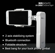 X-CAM Bluetooth gimbal cell phone camera stabilizer china manufacturer