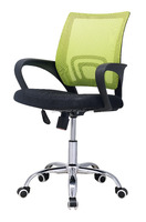 2016 Hot-Selling Factory Directly Supply Rotatable Office Chair Mesh Office Chair Swivel Office Chair With Low Price TXW-4005