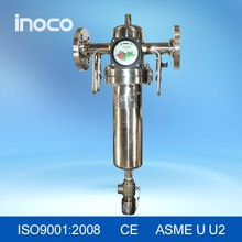 INOCO gas turbine filter for gas oil filtration
