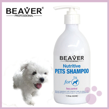 dog shampoo private label dog shampoo manufacturers dog shampoo tick flea