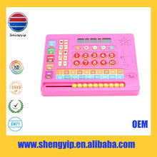 Custom abacus math educational toys for kids,children arithmetic learning machine with push button