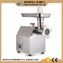 Commercial meat grinders for meat