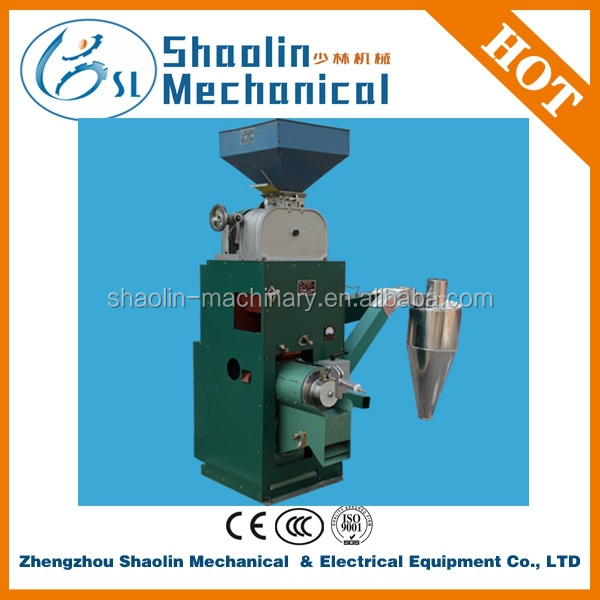 Good performance integrated small rice mill with best service