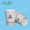 PLA double wall paper cup with lid