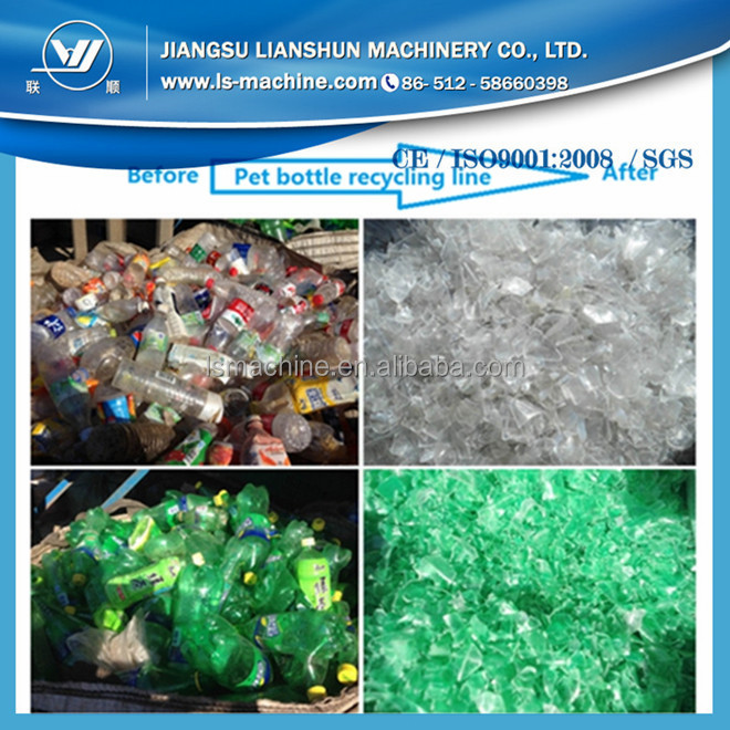 PET Bottle Plastic Recycling Machine Price / PET Washing Line