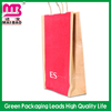 Custom printed heavy duty perfect printing kraft paper bag with logo Guangdong manufacturer