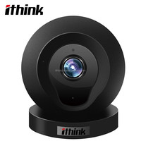 HD 720P PTZ IP Camera with Speed Dome Hunting Camera