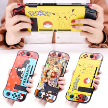 Frosted Cartoon custom Precise Protective cute cover <strong>case</strong> For Nintendo Switch