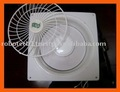 Newly Developed Automatic Ventilating Exhaust Fan (revised blade)