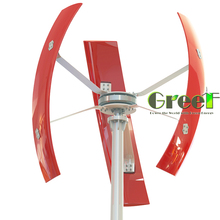 High efficiency <strong>500W</strong> Vertical axis <strong>wind</strong> <strong>turbine</strong> for Home Use