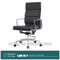 executive chair, task chair, office chair MR050A