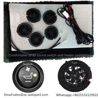 Circle switch car seat heater and ventilation system