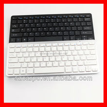 2014 popular cheap bluetooth wireless keyboard case for ipad mini