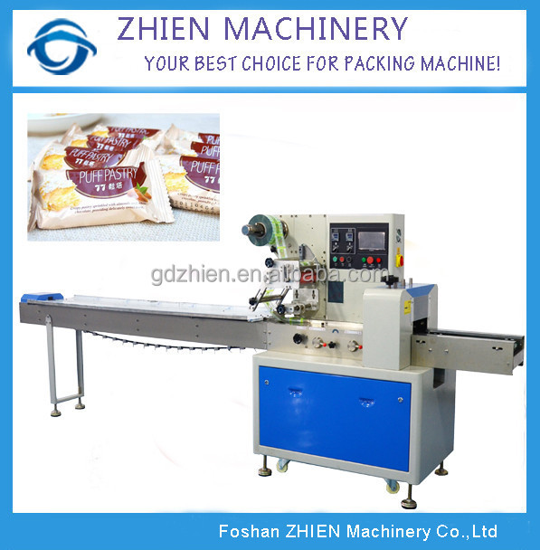 ZE-250D Horizontal flow glutinous rice cake packing machine