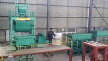 China products Interlock Gypsum Block Making Machine