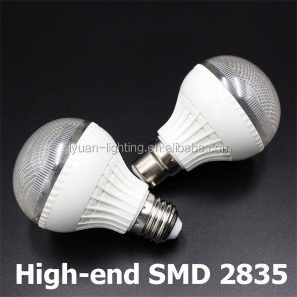 2016 Cheap Energy Saving Wholesale Led Bulb Light Intertek Lighting Led Bulb Buy 7w Led Bulb