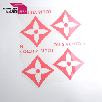 Full color offset / screen printed heat transfer sticker
