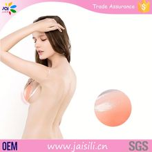 China gold supplier hot new products for 2016 Gather silicone mastectomy breast forms bra