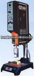 Vibration ultrasound welding machine(made in China)