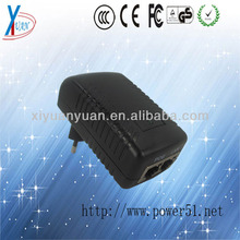 220v 12v powerline adapter