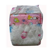 OEM private label cheap price baby diapers