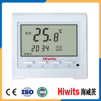 Hiwits LCD Touch-Tone hotel room thermostat temperature controller with best quality