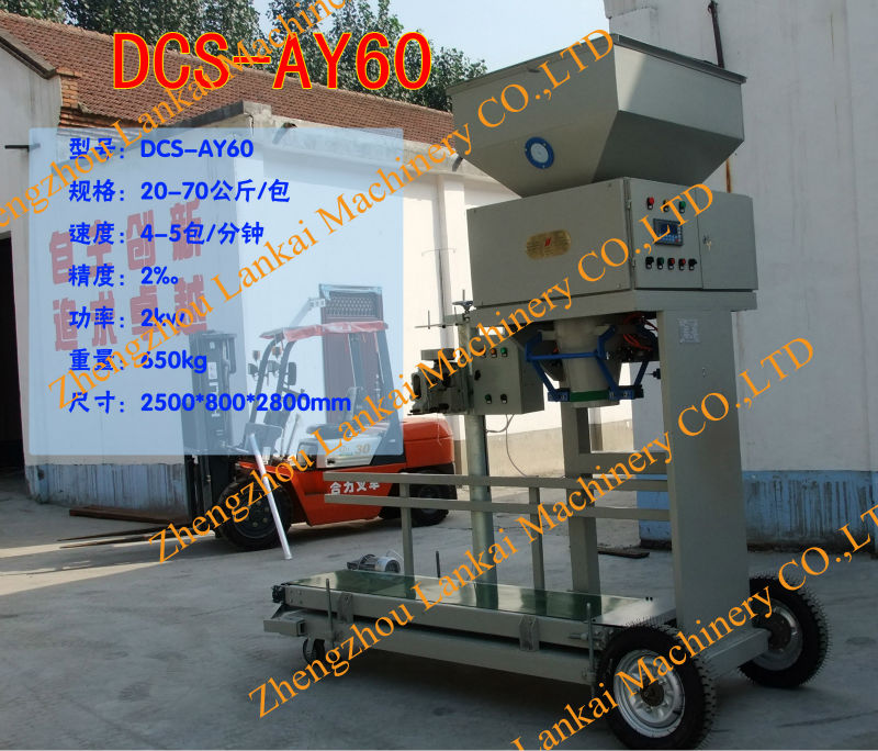 high efficiency wheat filling and packing machine/grain weighting and packing machine/grain filling and packing machine