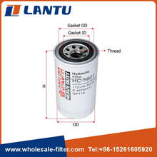 cat hydraulic oil filter cross reference 093-7521 HC-5801 P551348 BT305 0937520 17217973720