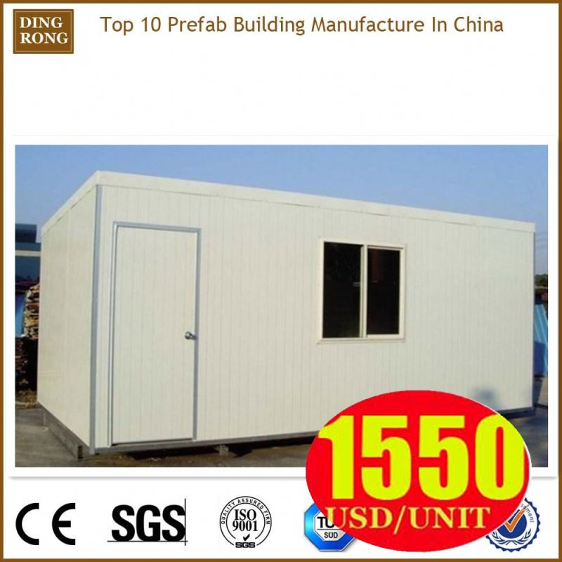 sandwich panel small boarding floating homes manufacturers