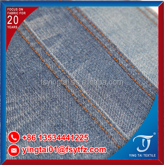 STOCK ,FREE SAMPLES 75% cotton 25% polyster woven twill 10.5OZ jeans fabric denim fabric