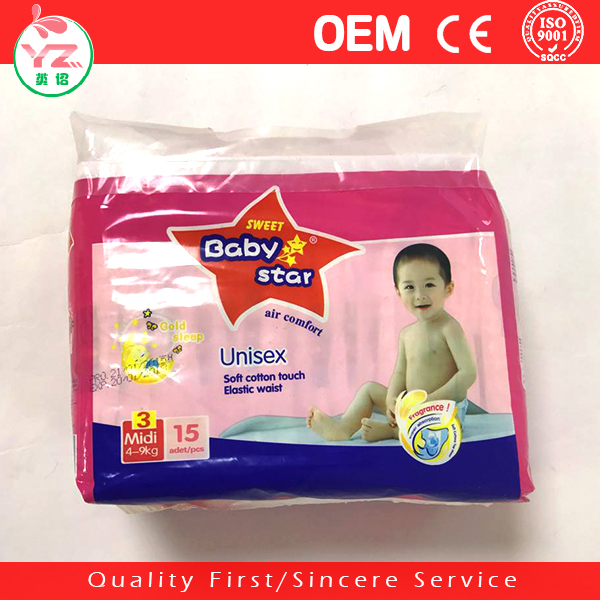 quick absorption and high quality disposable sleepy baby diaper in africa market wholesale china