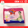 /product-detail/quick-absorption-and-high-quality-disposable-sleepy-baby-diaper-in-africa-market-wholesale-china-60690116376.html