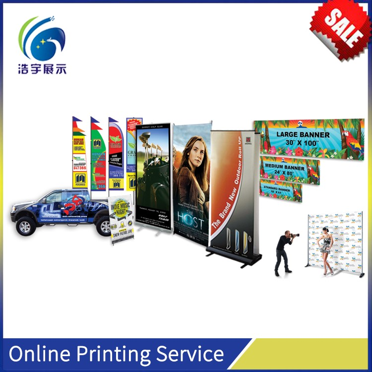 Vinyl Banner Poster Printing Digital Photo Services