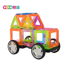 DIY Educational Toys for Kids 30 PCS Intellectual Toys Plastic Magnetic Building Blocks with Car Sets