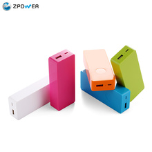 New products 2017 innovative product colorful cute power bank case 2600mah