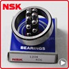 Good quality NSK self-aligning ball bearing 1204 20X47X14 mm