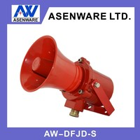 High quality electric motor siren 220v in fire alarm system