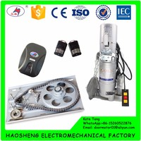 central gear motor for automatic door