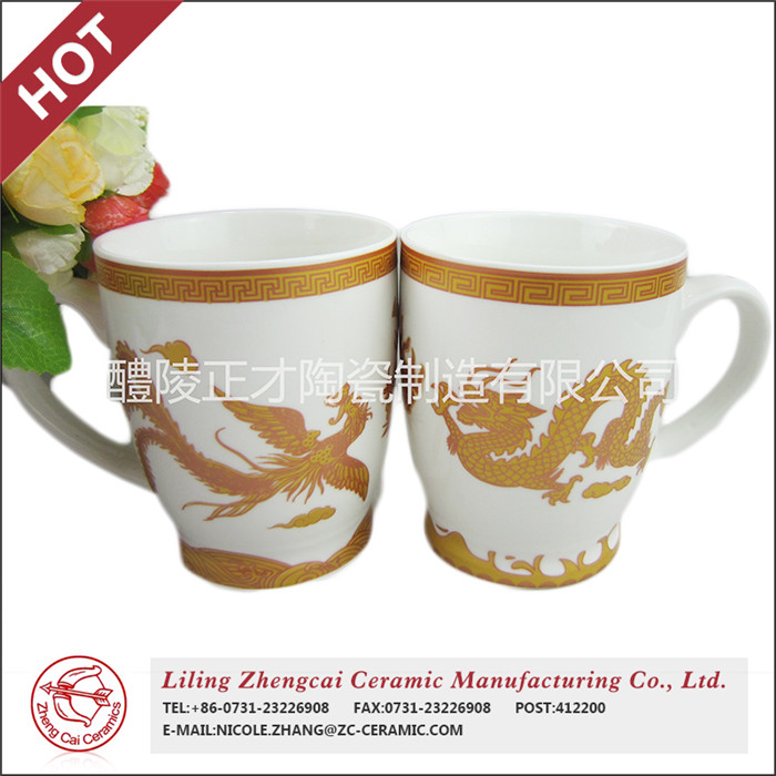 top quality stoneware glazed dragon beautiful china tea cup