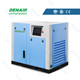 oil-free air comprssor for sale,More air production,Less energy consumption