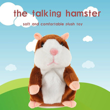 Promotional Gift Stuffed Animal X Hamster Plush Toy Talking Hamster
