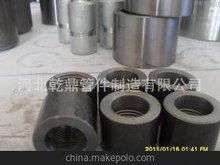 threaded rod coupling for fire hoses