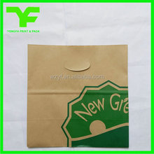 2018 wholesale high quality cheap square bottom paper bag