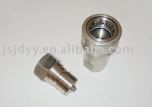 Thread locked type hydraulic quick coupling