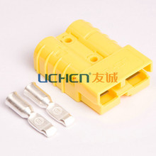 Female 2 pin battery connector 50A